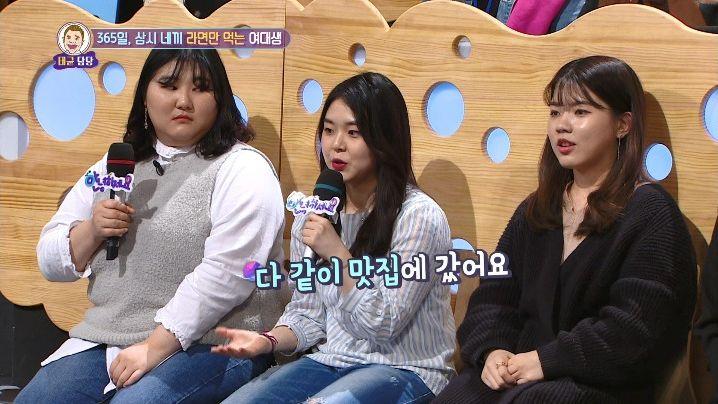 Hello Counselor (2018)|Episode 362|Korean Variety|Viu