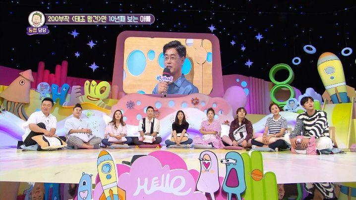 Hello Counselor (2018) Episode 374 Korean Variety Viu