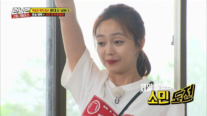 Running Man (2018)|Episode 403|Korean Variety|Viu