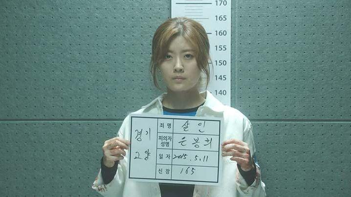 Love in Trouble (Suspicious Partner)|Episode 3|Korean Dramas|Viu