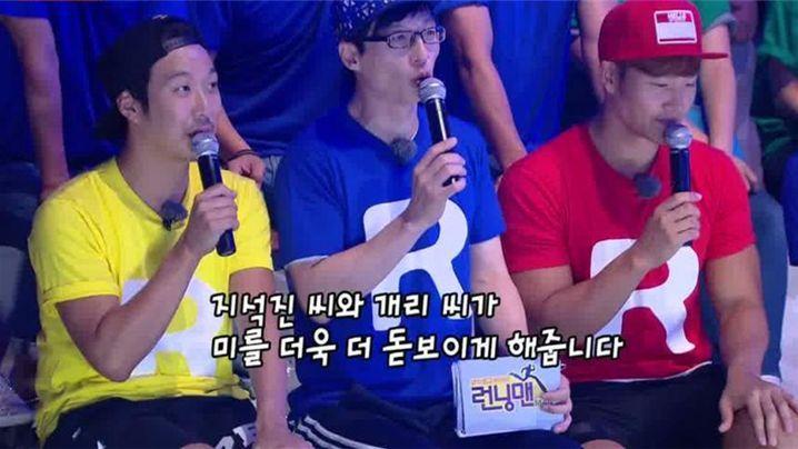 Running Man (2014)|Episode 210|Korean Variety|Viu