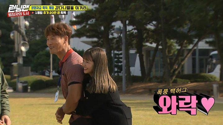 running man 2017 episode 374 korean variety running man 2017 episode 374 korean