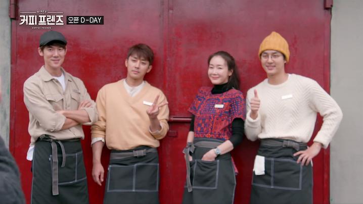Coffee Friends (2019)|Korean Variety|Viu
