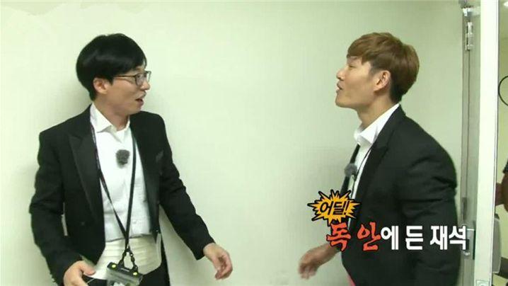 Running Man (2014)|Episode 218|Korean Variety|Viu