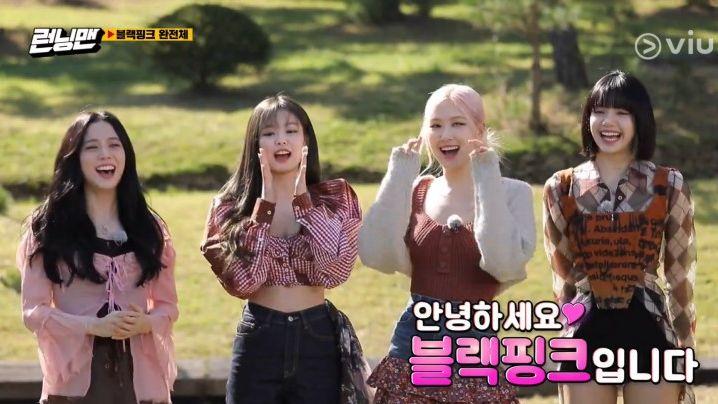 Running Man (2020)|Episode 525|Korean Variety