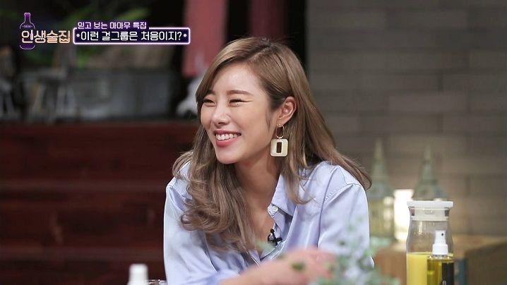 Tipsy Talk (2019)|Episode 114|Korean Variety|Viu