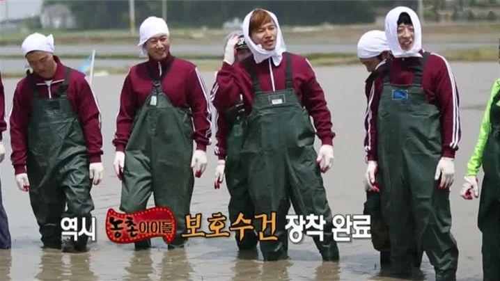 Running Man (2014)|Episode 201|Korean Variety|Viu