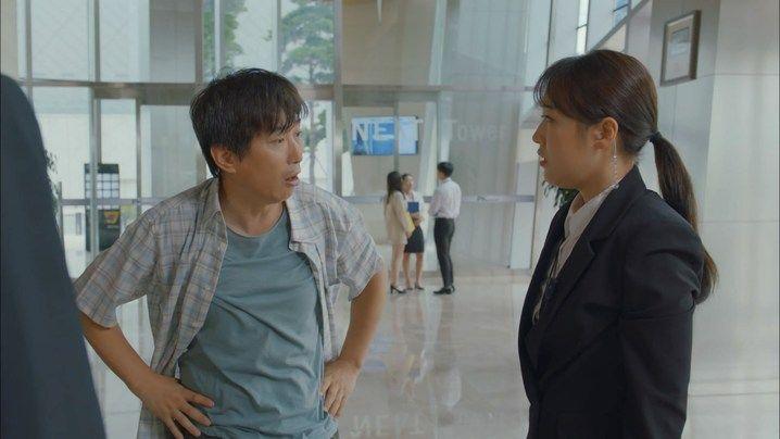 Are You Human?|Korean Dramas|Viu