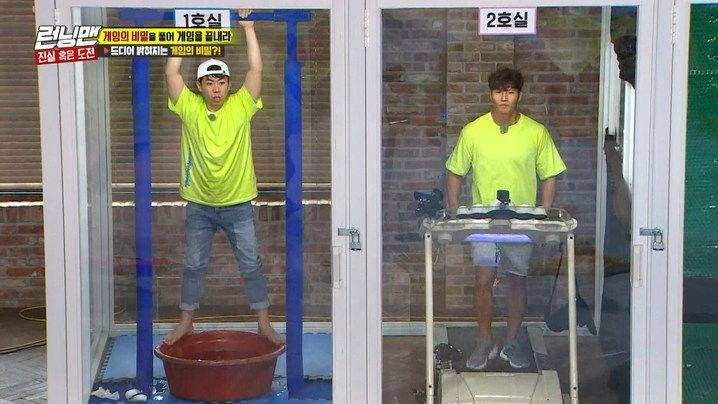 Running Man (2018)|Episode 416|Korean Variety|Viu