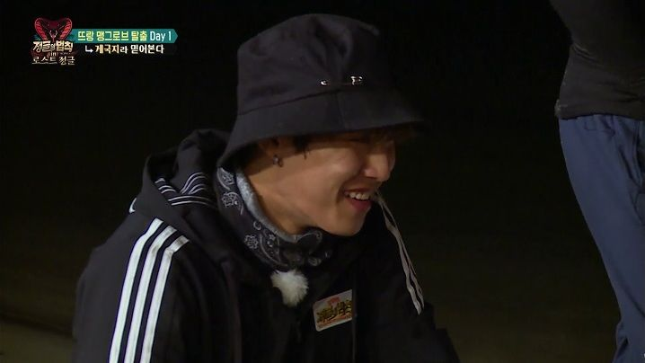 [Vietsub] Law of the Jungle Tập 364