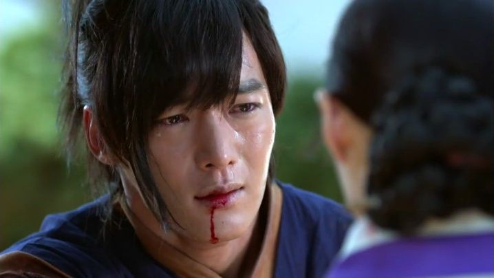 16 book drama korea gu family episode