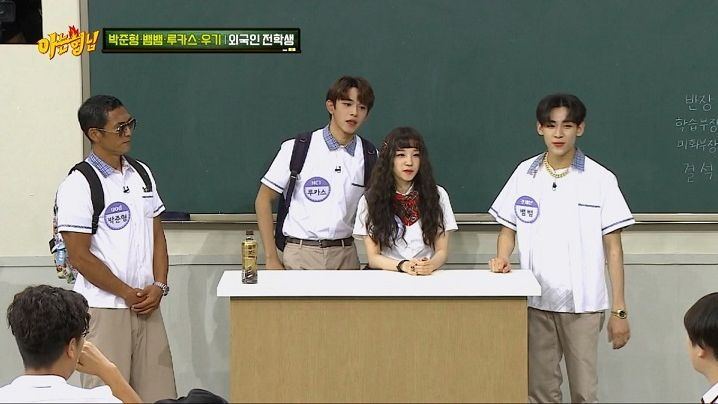 Men on a Mission (Knowing Brothers) (2018)|Episode 141