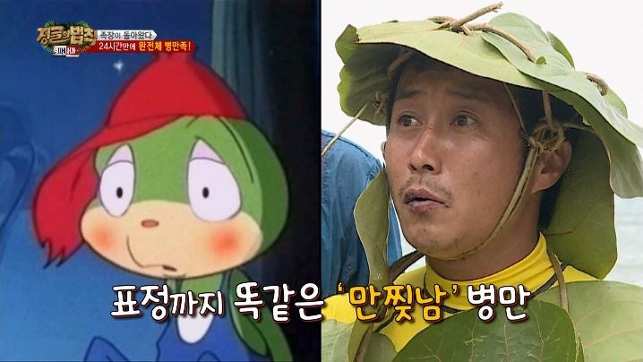 The Law of Jungle (2016)|Episode 198|Korean Variety|Viu