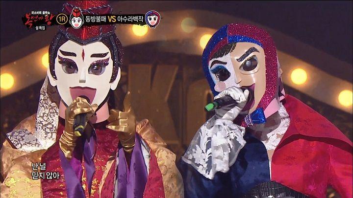King Of Mask Singer (2018)|Episode 141|Korean Variety
