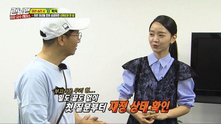 Running Man 2018 Episode 412 Korean Variety