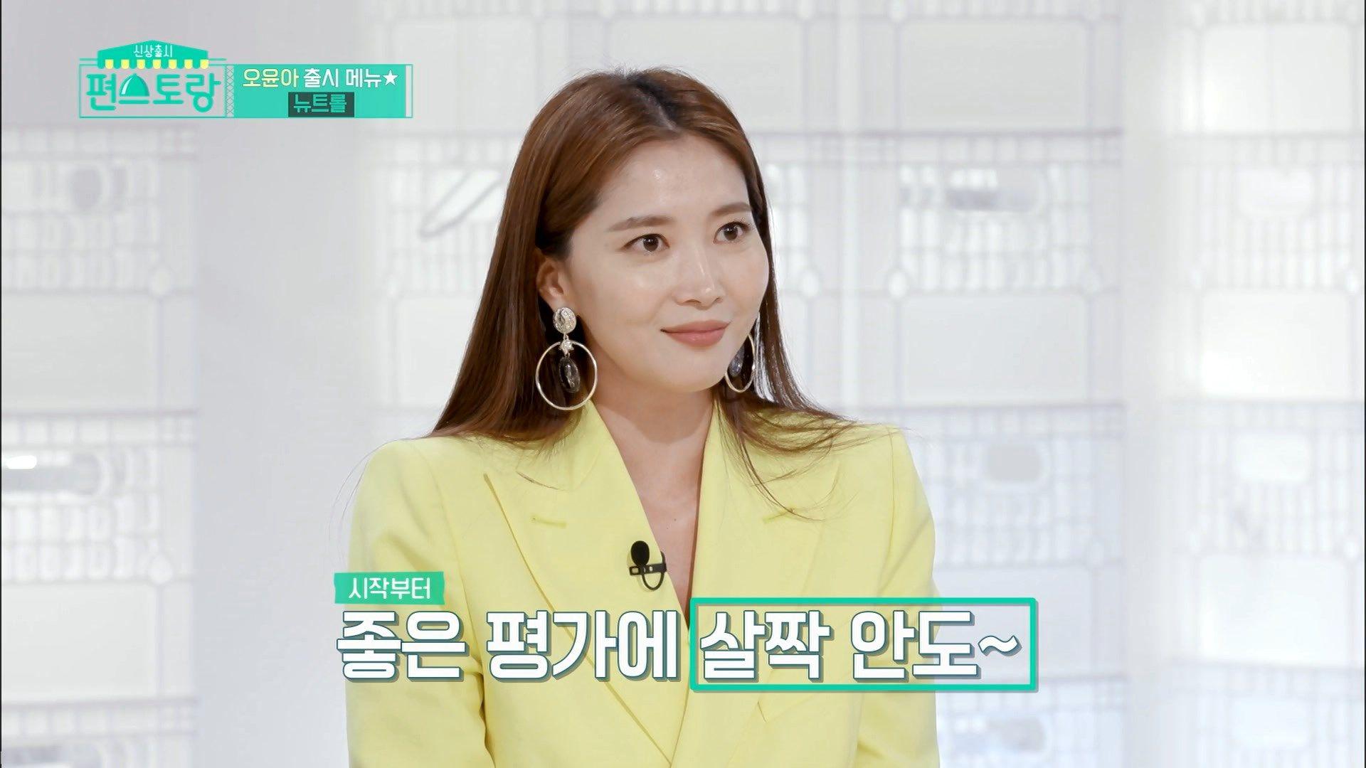 Stars Top Recipe At Fun Staurant 2020 Episode 45 Korean Variety