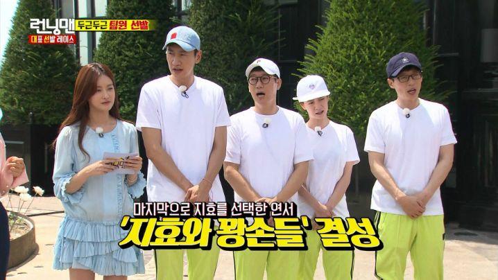 Running Man (2016)|Episode 310|Korean Variety|Viu