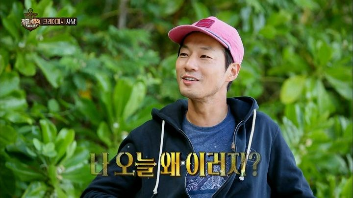The Law of Jungle (2017)|Episode 297|Korean Variety|Viu