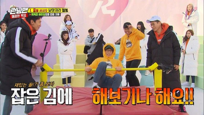 Running Man (2018)|Episode 428|Korean Variety|Viu