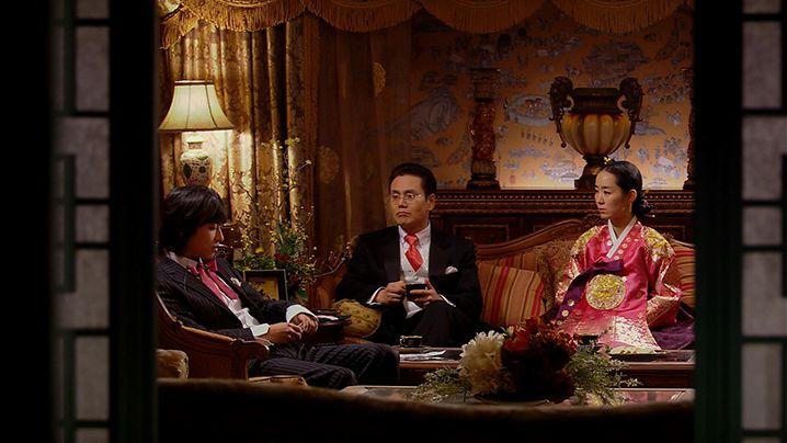 Princess Hours Korean Dramas Viu