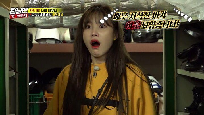 Running Man (2020) ตอน 484|วาไรตี้เกาหลี