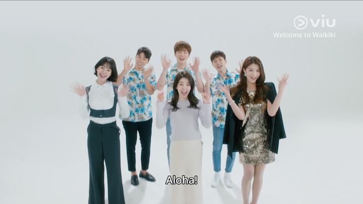 Son Seung Won: Trailer: Welcome To Waikiki Trailers Viu